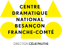 logo CDN besançon