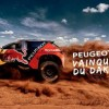 Peugeot 2008 DKR 2016 au Musée de l'Aventure Peugeot les 6 et 7 février 2016