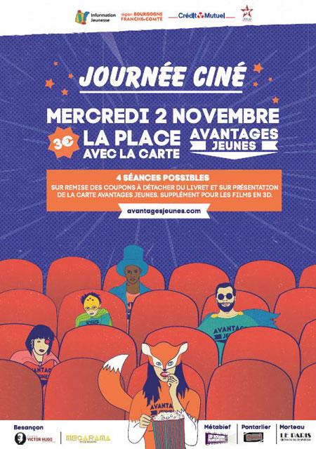 journee-cinema-carte-jeunes