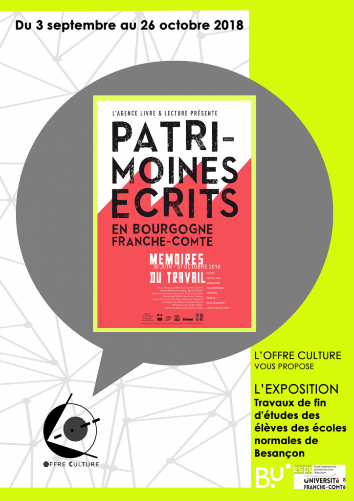 affiche exposition ESPE