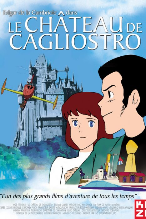 affiche château de cagliostro