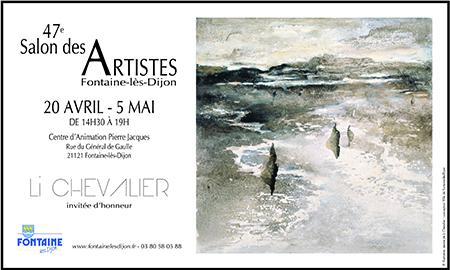 Salon des Artistes de Fontaine lès Dijon