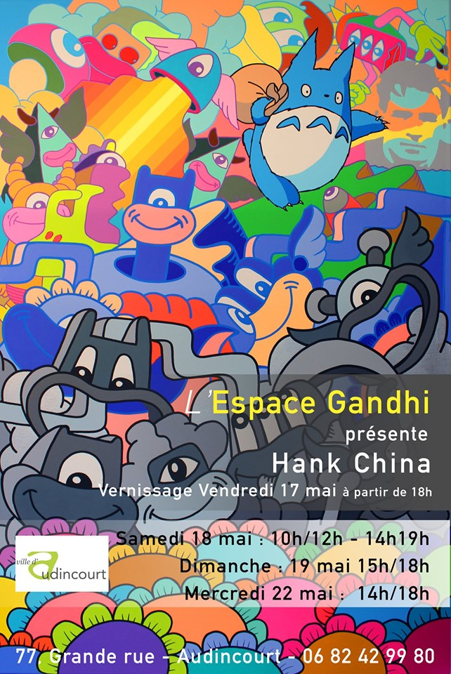 hank china expo gandhi audin