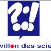 Pavillon des Sciences de Montbéliard