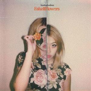 Beabadoobee - Fake It Flowers - Chronique album